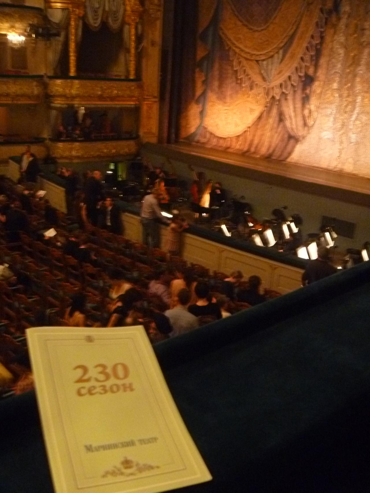 """19 Mayo 2013. Programa del """"Lago de los Cisnes"""" en el Teatro Mariinsky"""