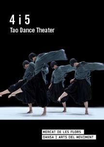teatre-barcelona-4i5-mercat_flors-1-215x304
